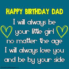 Happy Birthday Dad From Daughter